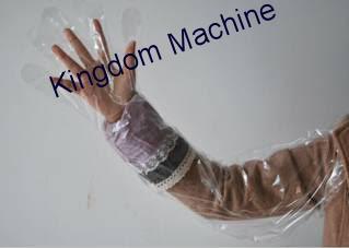 Aminal Doctor Plastic Glove