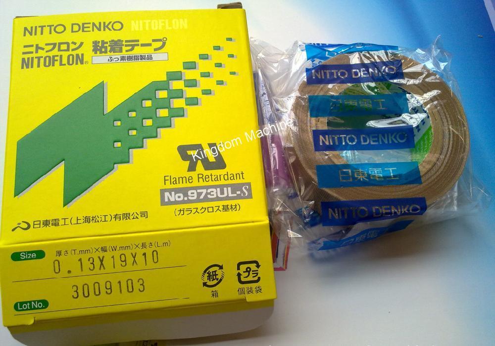 Japan nitto tape teflon for plastic bag machines